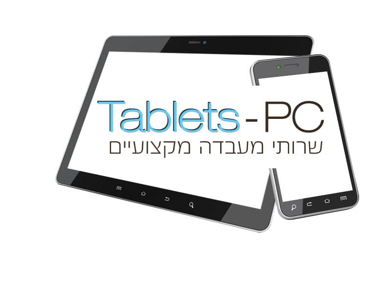 Tablets-PC